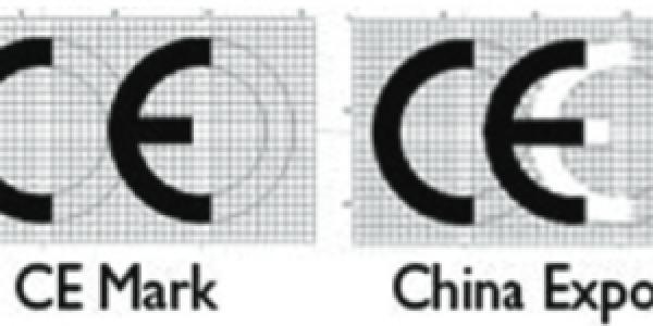 Forskjell på CE og CE merke.
